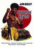 Black Belt Jones - Spanish Movie Poster (xs thumbnail)