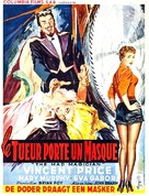 The Mad Magician - Belgian Movie Poster (xs thumbnail)