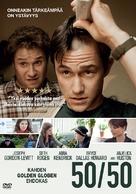50/50 - Finnish DVD movie cover (xs thumbnail)
