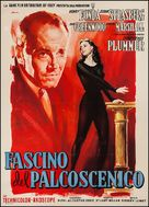 Stage Struck - Italian Movie Poster (xs thumbnail)