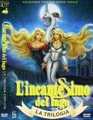 The Swan Princess - Italian DVD cover (xs thumbnail)