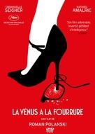 La Vénus à la fourrure - French DVD movie cover (xs thumbnail)