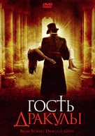 Dracula's Guest - Russian Movie Cover (xs thumbnail)