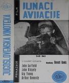 Air Force - Yugoslav VHS movie cover (xs thumbnail)