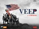 """Veep"" - Spanish Movie Poster (xs thumbnail)"