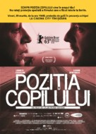 Pozitia copilului - Romanian Movie Poster (xs thumbnail)