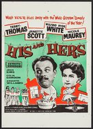 His and Hers - British Movie Poster (xs thumbnail)