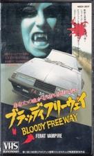 Upír z Feratu - Japanese VHS cover (xs thumbnail)