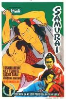 Miyamoto Musashi - Spanish Movie Poster (xs thumbnail)