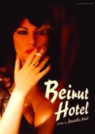 Beirut Hotel - British Movie Poster (xs thumbnail)