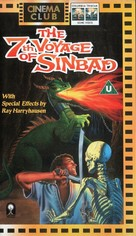 The 7th Voyage of Sinbad - British Movie Cover (xs thumbnail)