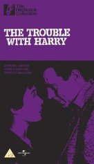 The Trouble with Harry - British VHS cover (xs thumbnail)