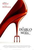 The Devil Wears Prada - Argentinian Movie Poster (xs thumbnail)
