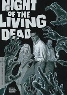 Night of the Living Dead - DVD movie cover (xs thumbnail)