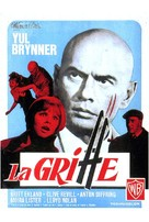 The Double Man - French Movie Poster (xs thumbnail)