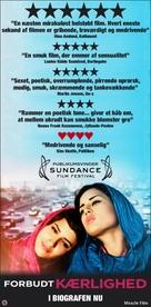 Circumstance - Danish Movie Poster (xs thumbnail)
