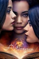 """Charmed"" - Brazilian Movie Cover (xs thumbnail)"