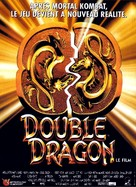 Double Dragon - French Movie Poster (xs thumbnail)