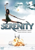 Serenity - Spanish DVD cover (xs thumbnail)