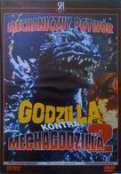 Gojira VS Mekagojira - Polish Movie Cover (xs thumbnail)