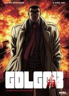 """""""Golgo 13"""" - Movie Cover (xs thumbnail)"""
