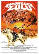 Zulu Dawn - Spanish Movie Poster (xs thumbnail)