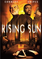 Rising Sun - DVD movie cover (xs thumbnail)