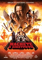 Machete Kills - Greek Movie Poster (xs thumbnail)