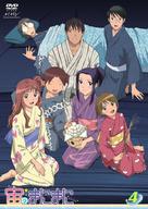 """Sora no manimani"" - Japanese Movie Cover (xs thumbnail)"