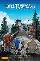Hotel Transylvania - Australian Movie Poster (xs thumbnail)