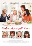 Book Club - Serbian Movie Poster (xs thumbnail)