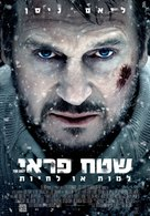 The Grey - Israeli Movie Poster (xs thumbnail)