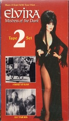 A Bucket of Blood - VHS cover (xs thumbnail)