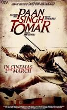 Paan Singh Tomar - Indian Movie Poster (xs thumbnail)