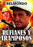 Les morfalous - Spanish DVD cover (xs thumbnail)