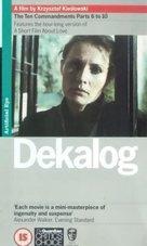 """Dekalog"" - British VHS movie cover (xs thumbnail)"