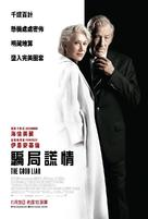 The Good Liar - Hong Kong Movie Poster (xs thumbnail)
