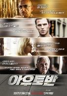Collide - South Korean Movie Poster (xs thumbnail)