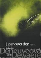 Hôtel des Amèriques - Czech Movie Poster (xs thumbnail)