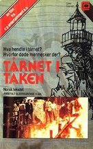 Tower of Evil - Norwegian VHS movie cover (xs thumbnail)