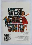 West Side Story - Belgian Movie Poster (xs thumbnail)