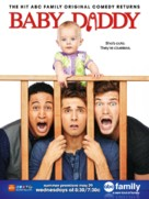 """""""Baby Daddy"""" - Movie Poster (xs thumbnail)"""