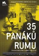 35 rhums - Czech Movie Poster (xs thumbnail)