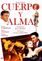 Body and Soul - Spanish DVD movie cover (xs thumbnail)