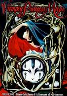 """Kyûketsuki Miyu"" - Movie Cover (xs thumbnail)"