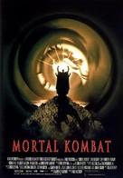 Mortal Kombat - Theatrical poster (xs thumbnail)