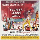 Flower Drum Song - Movie Poster (xs thumbnail)