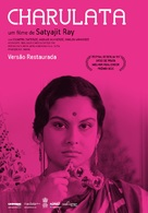 Charulata - Portuguese Re-release poster (xs thumbnail)