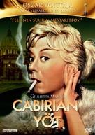Le notti di Cabiria - Finnish DVD movie cover (xs thumbnail)