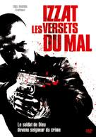 Izzat - French DVD cover (xs thumbnail)